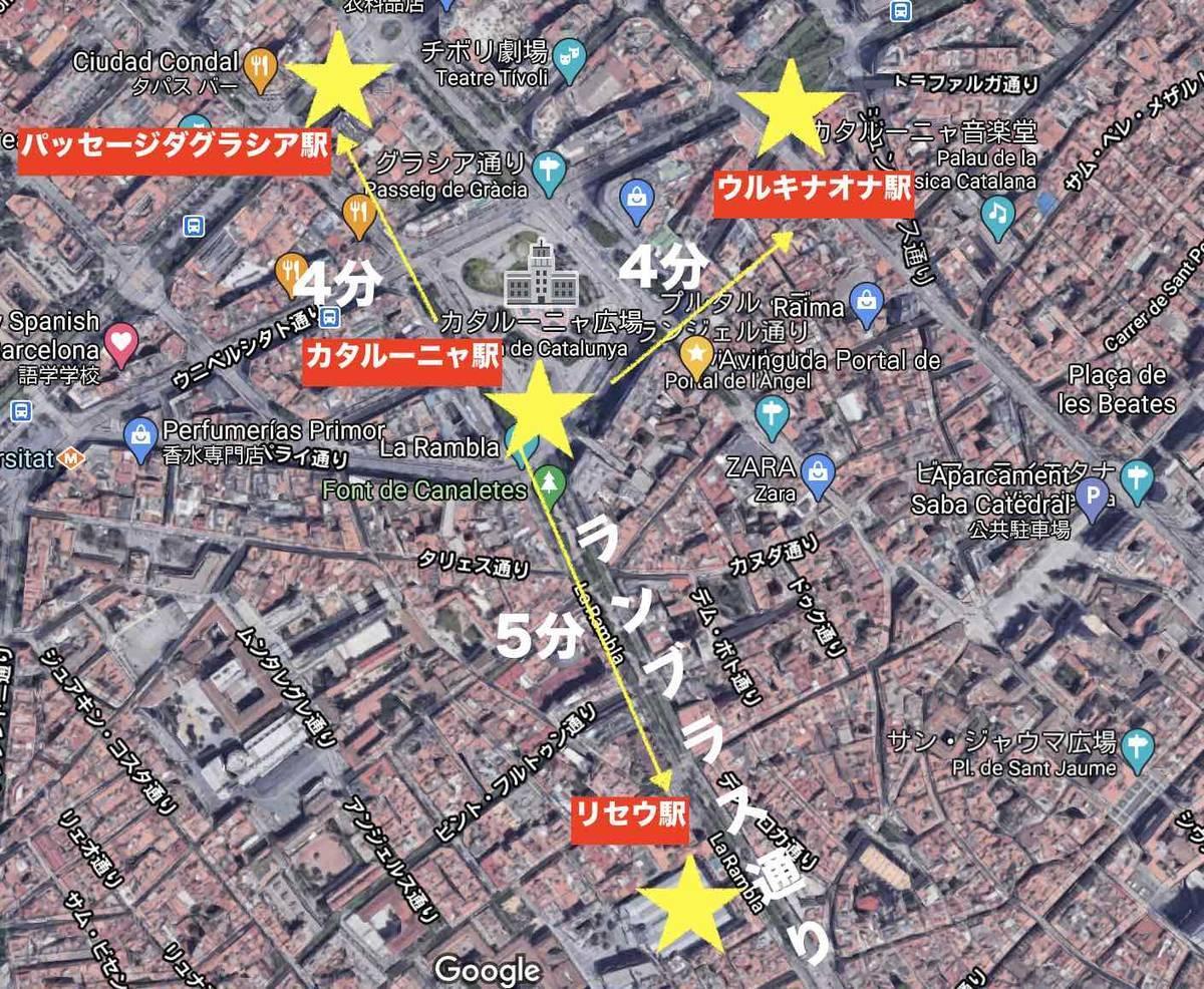 f:id:kaedetaniyoshi:20210320175927j:plain