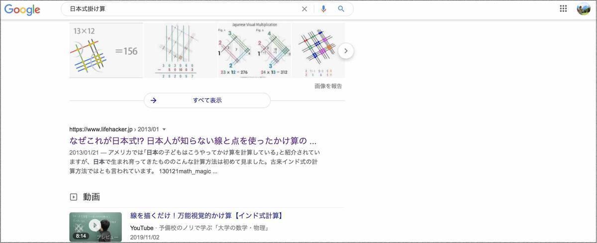 f:id:kaedetaniyoshi:20210326185036j:plain