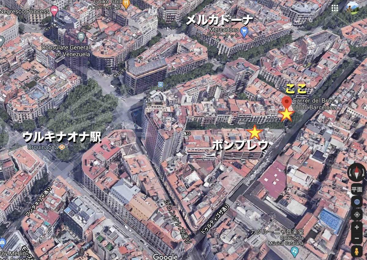 f:id:kaedetaniyoshi:20210326232505j:plain