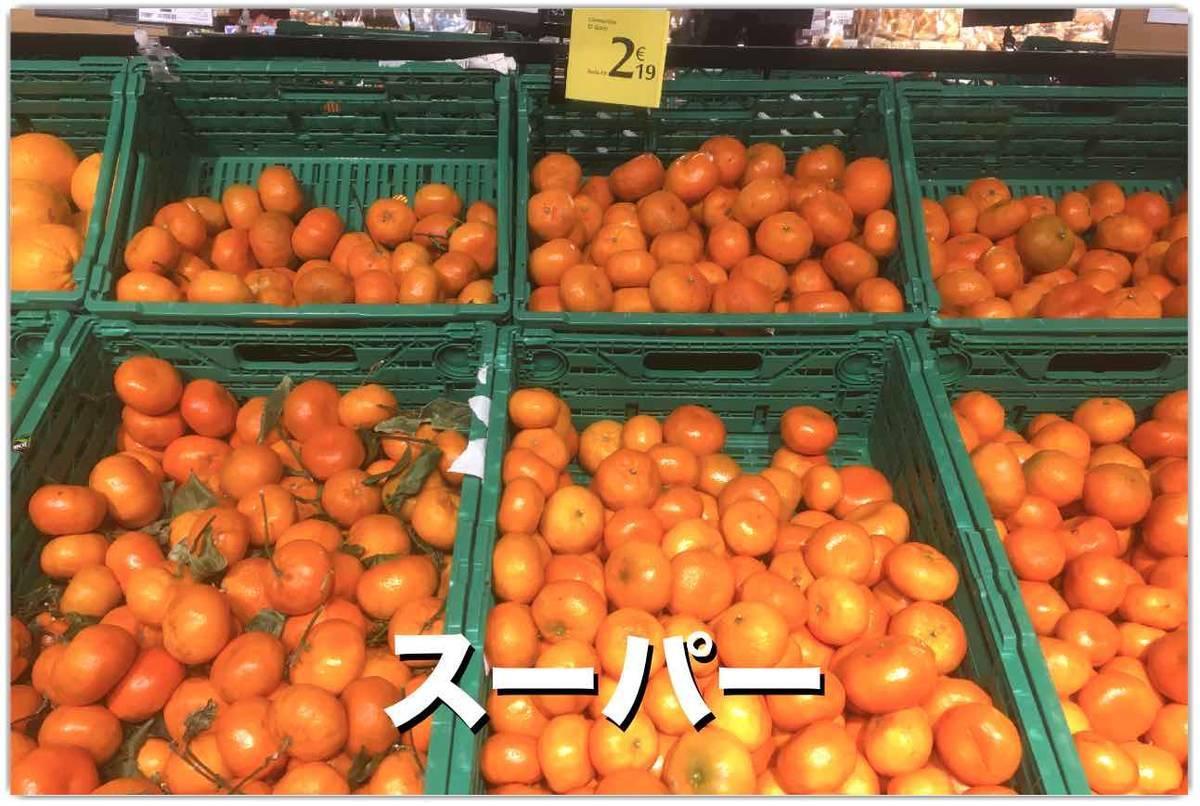 f:id:kaedetaniyoshi:20210328101328j:plain
