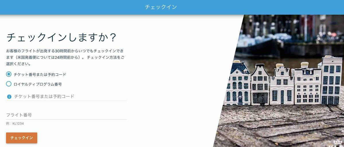 f:id:kaedetaniyoshi:20210401053709j:plain