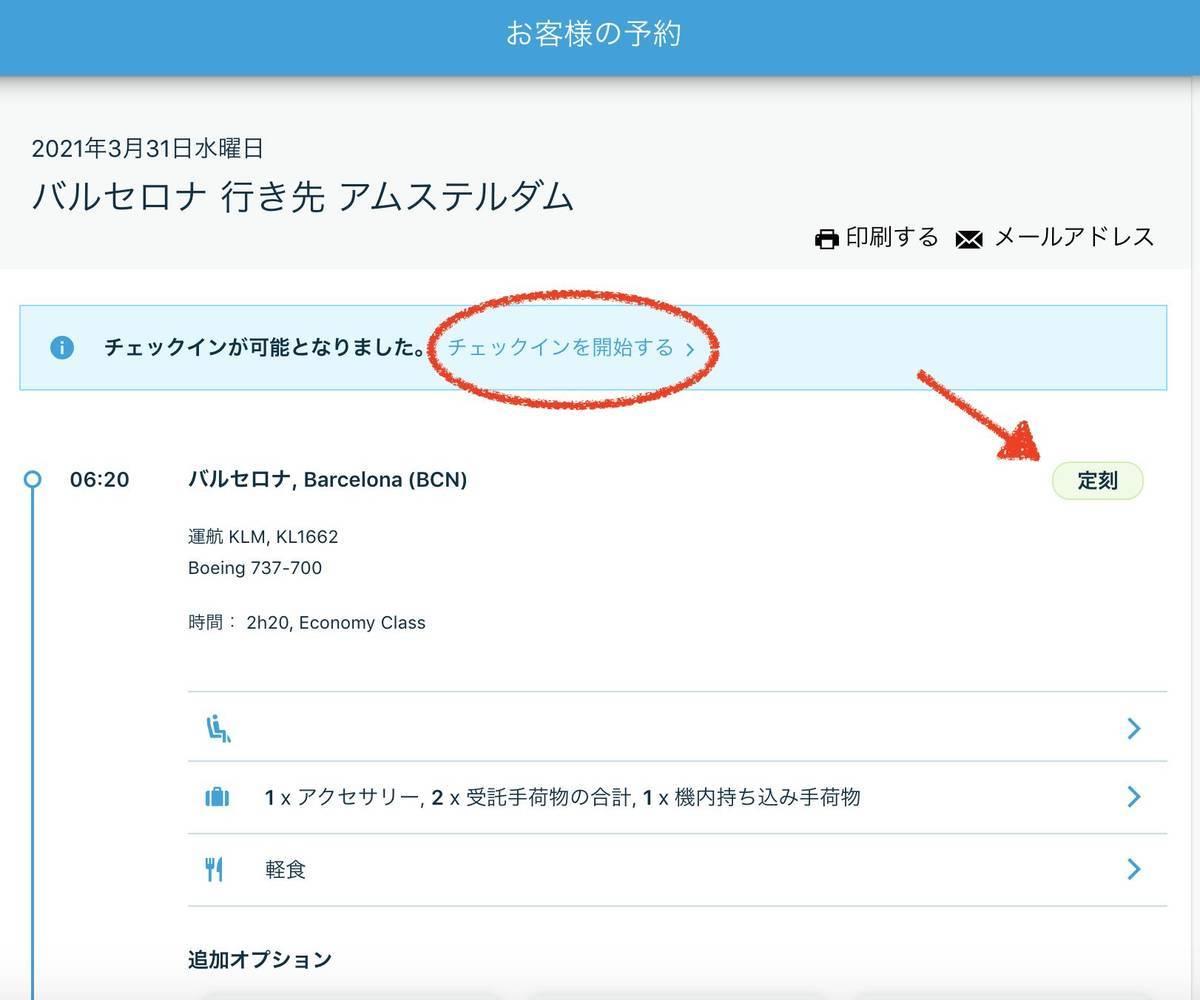 f:id:kaedetaniyoshi:20210401054005j:plain