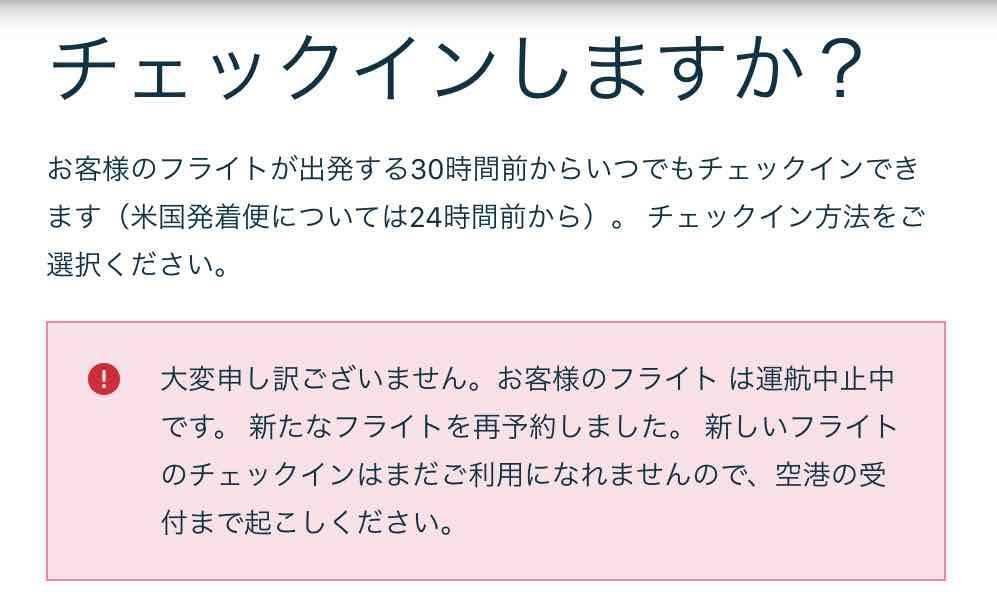 f:id:kaedetaniyoshi:20210401054623j:plain