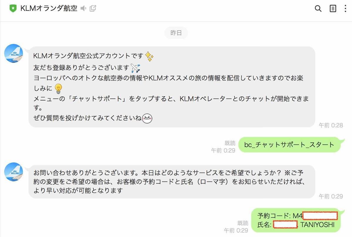 f:id:kaedetaniyoshi:20210401055024j:plain