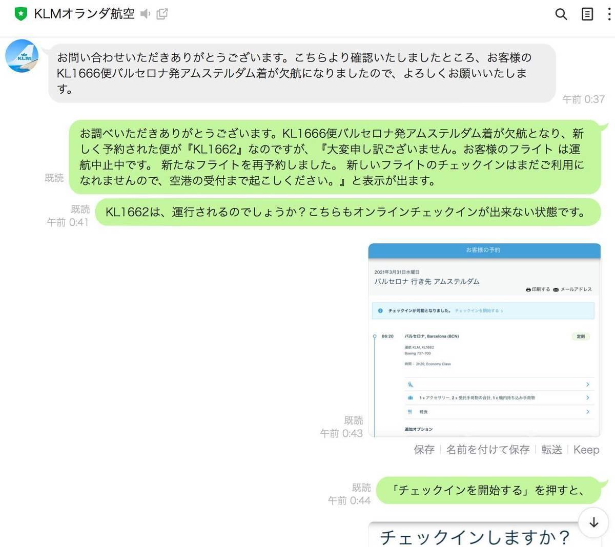 f:id:kaedetaniyoshi:20210401055210j:plain