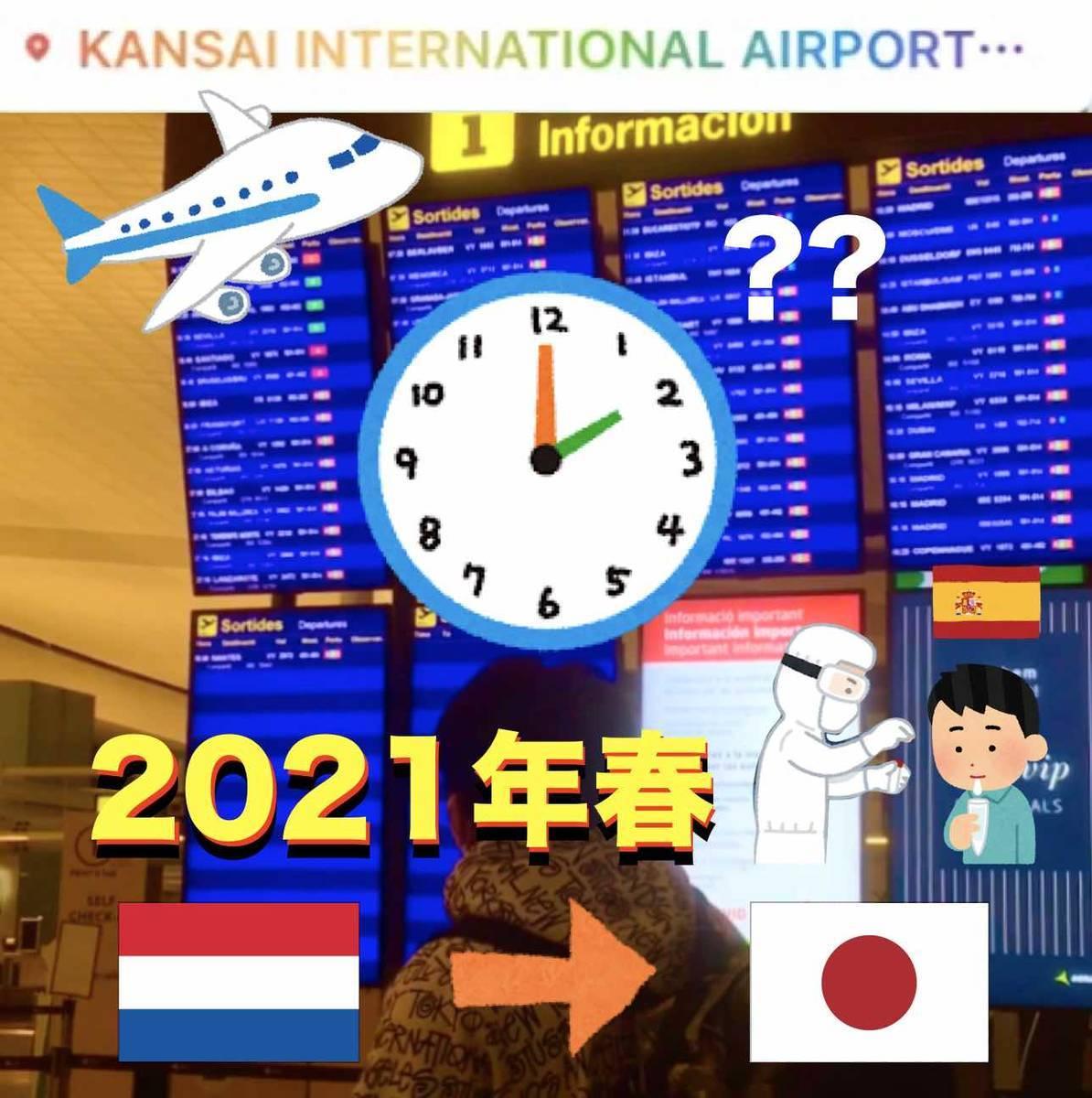 f:id:kaedetaniyoshi:20210403010716j:plain