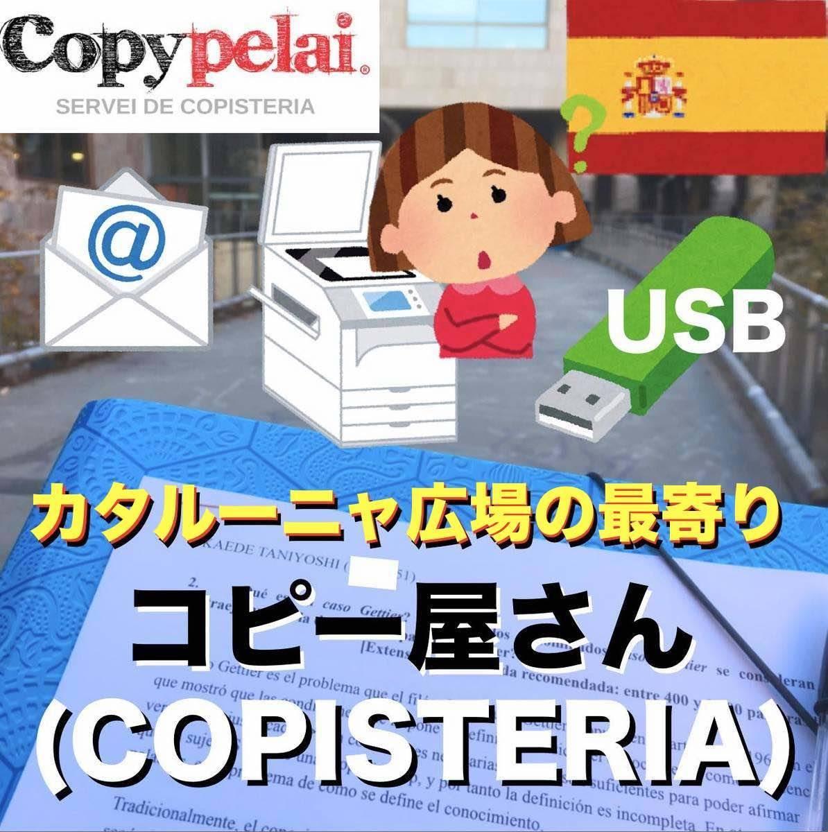 f:id:kaedetaniyoshi:20210408211657j:plain