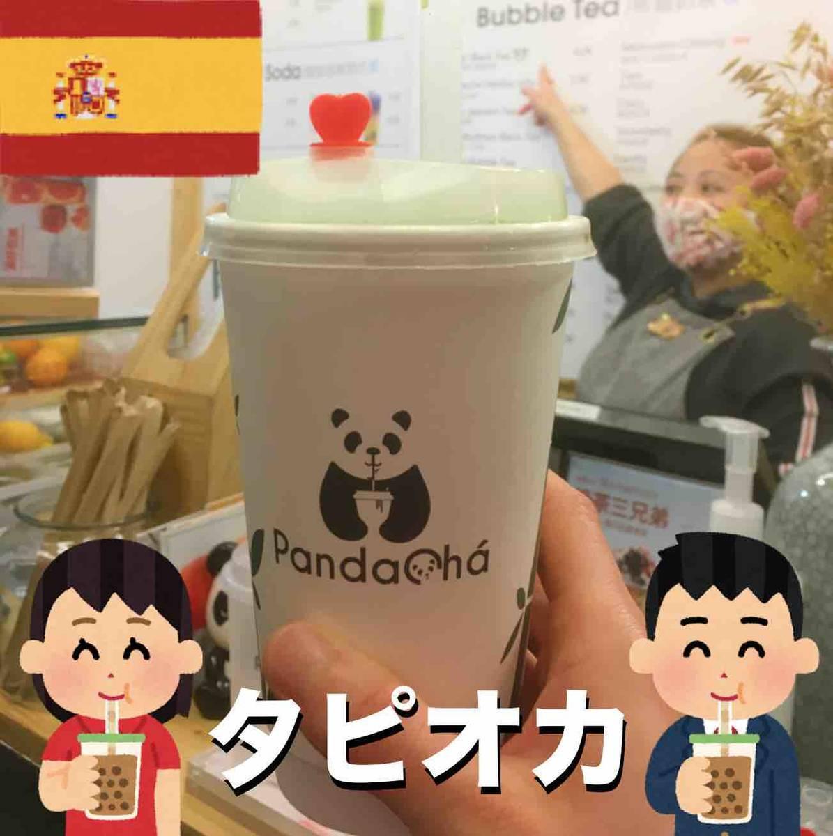 f:id:kaedetaniyoshi:20210425045721j:plain