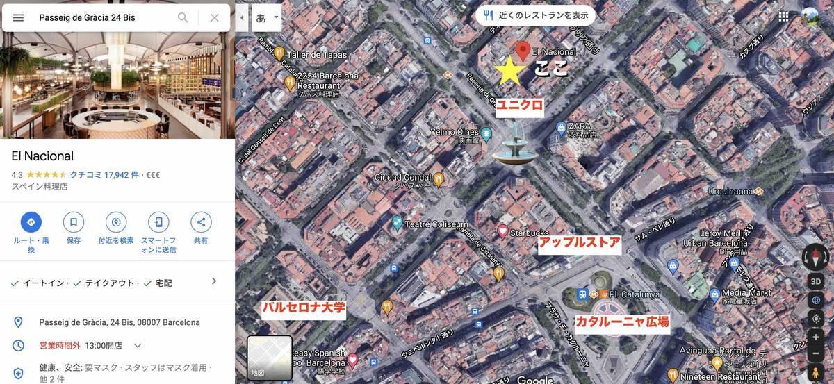 f:id:kaedetaniyoshi:20210428184438j:plain