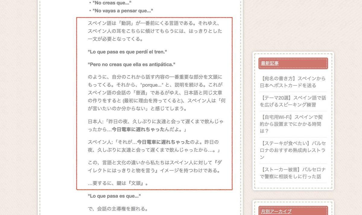 f:id:kaedetaniyoshi:20210518230859j:plain