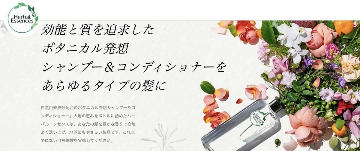 f:id:kaedetaniyoshi:20210604175117j:plain