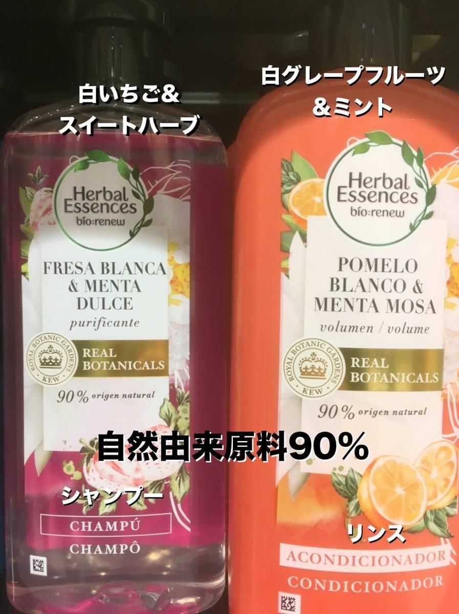 f:id:kaedetaniyoshi:20210604175926j:plain