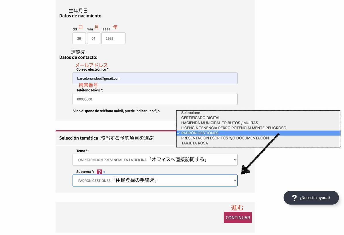 f:id:kaedetaniyoshi:20210619052945j:plain