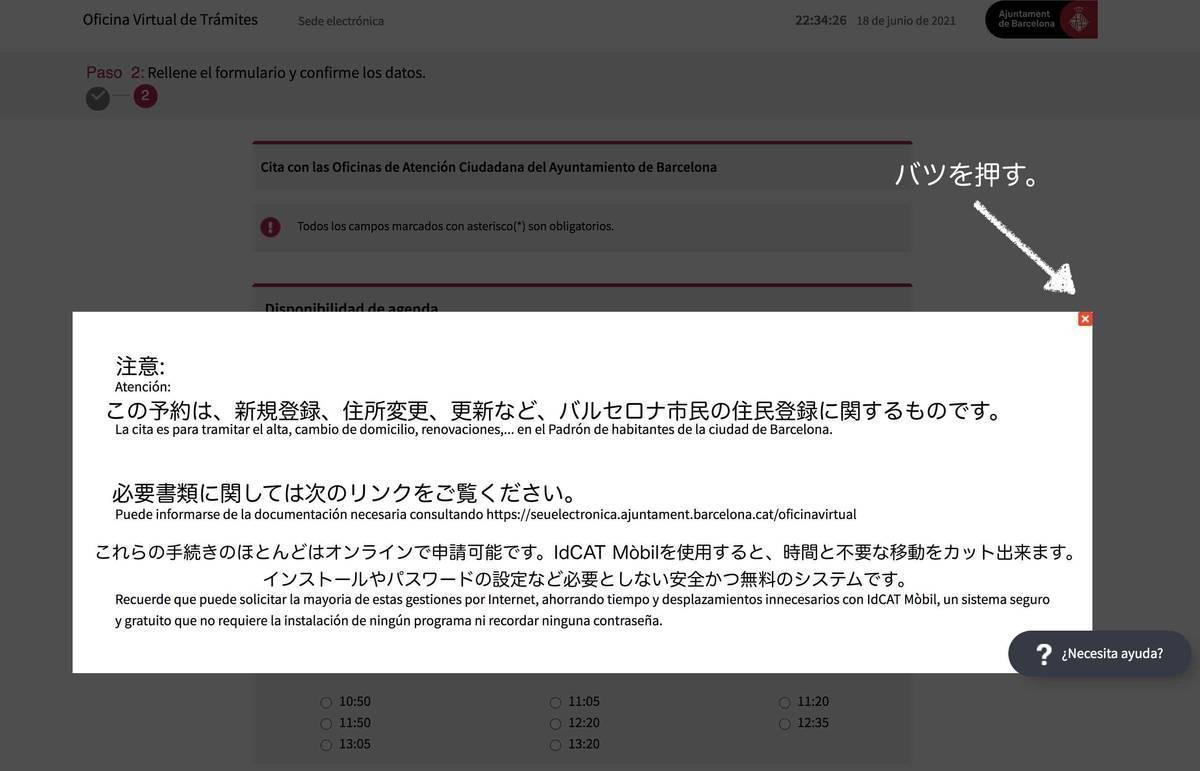 f:id:kaedetaniyoshi:20210619055327j:plain
