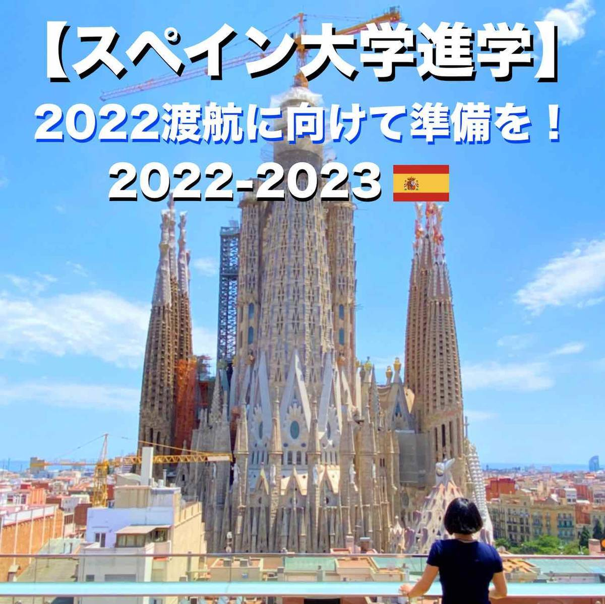 f:id:kaedetaniyoshi:20210620183655j:plain