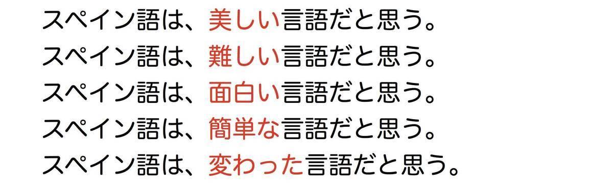 f:id:kaedetaniyoshi:20210630200832j:plain
