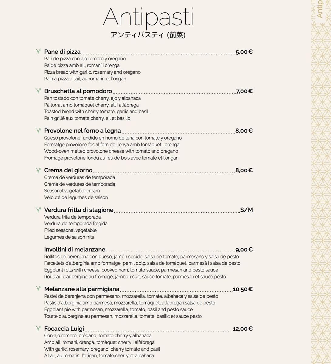 f:id:kaedetaniyoshi:20210727031043j:plain
