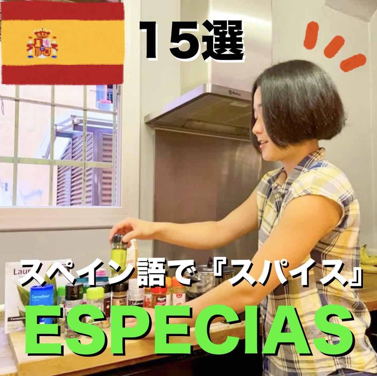 f:id:kaedetaniyoshi:20210808182236j:plain