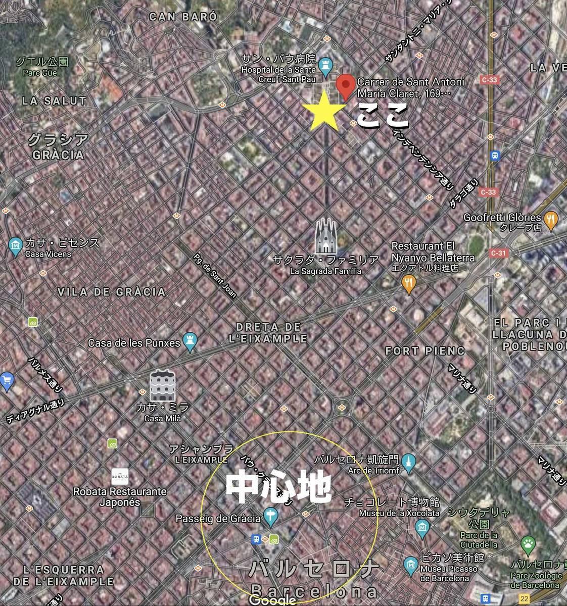 f:id:kaedetaniyoshi:20210818082313j:plain