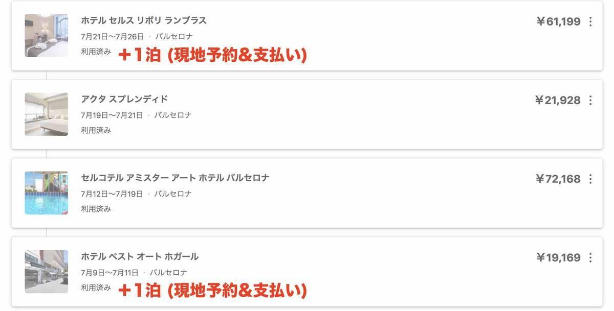 f:id:kaedetaniyoshi:20210903025632j:plain