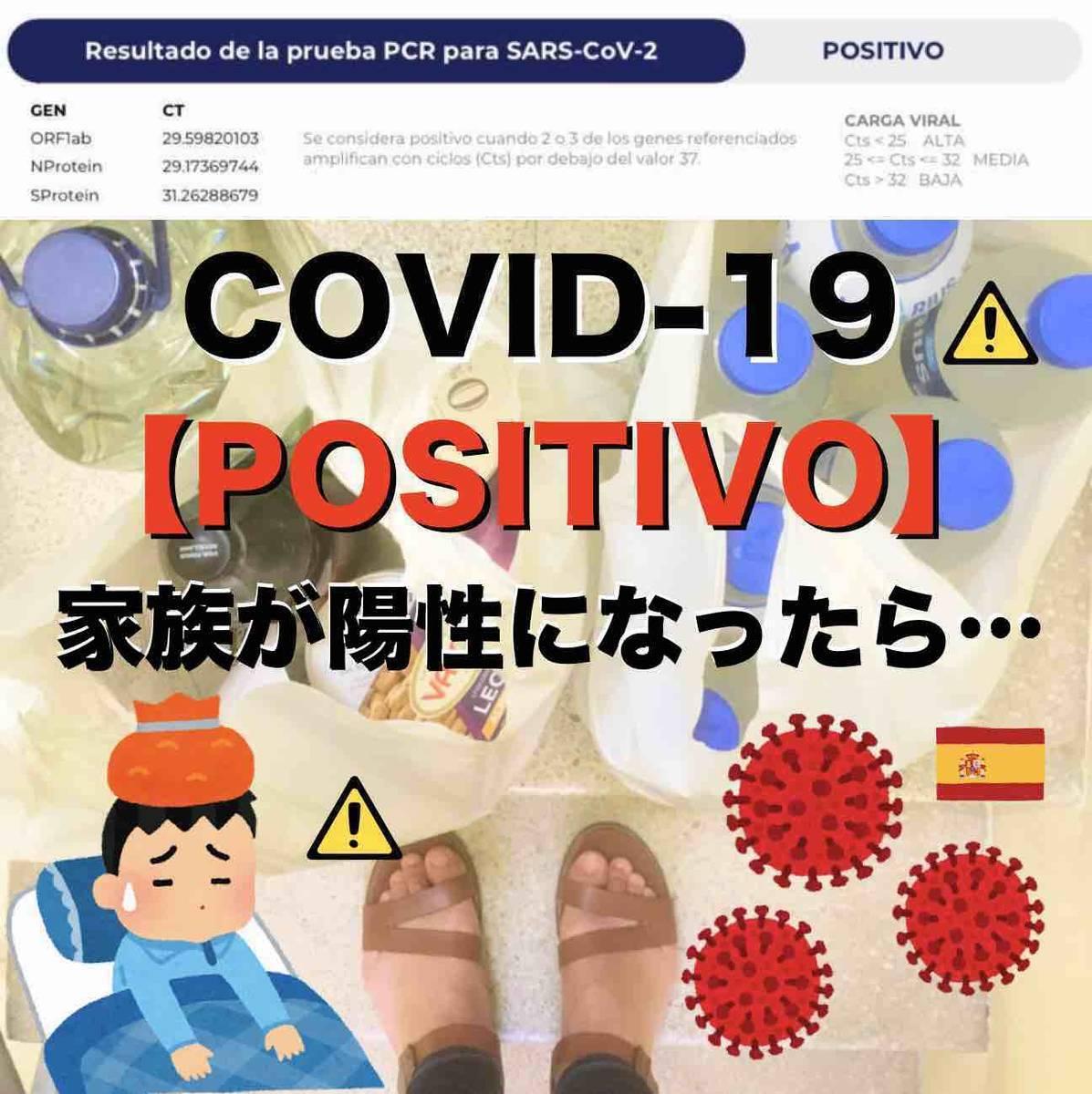 f:id:kaedetaniyoshi:20210903142248j:plain