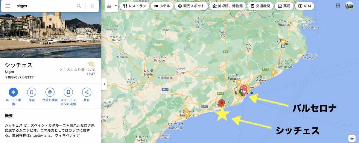 f:id:kaedetaniyoshi:20210915184858j:plain