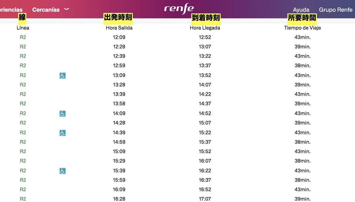 f:id:kaedetaniyoshi:20210915190113j:plain