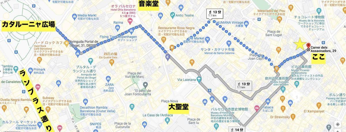 f:id:kaedetaniyoshi:20210922095641j:plain