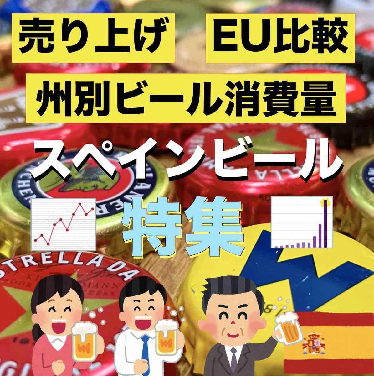 f:id:kaedetaniyoshi:20210927032451j:plain