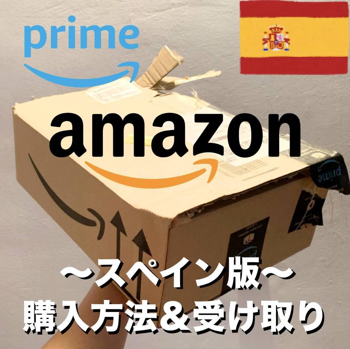 f:id:kaedetaniyoshi:20211003221448j:plain