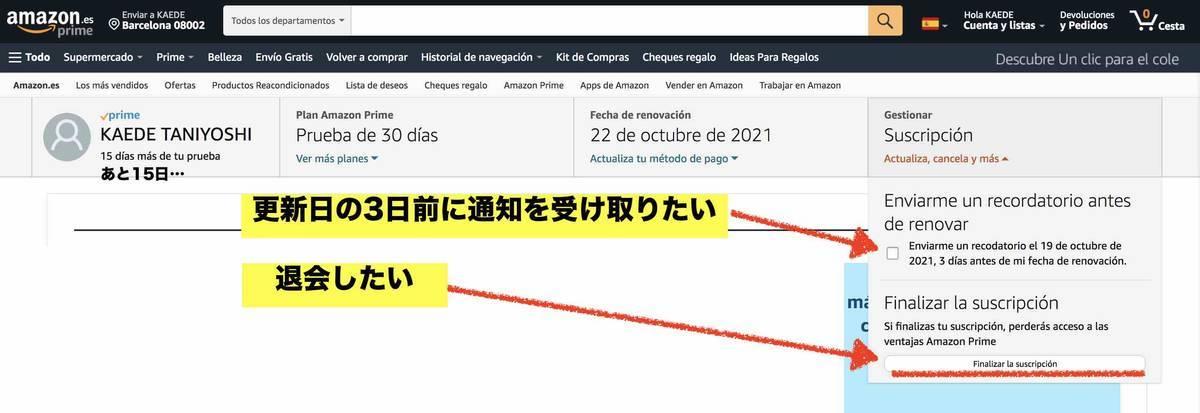 f:id:kaedetaniyoshi:20211006203750j:plain