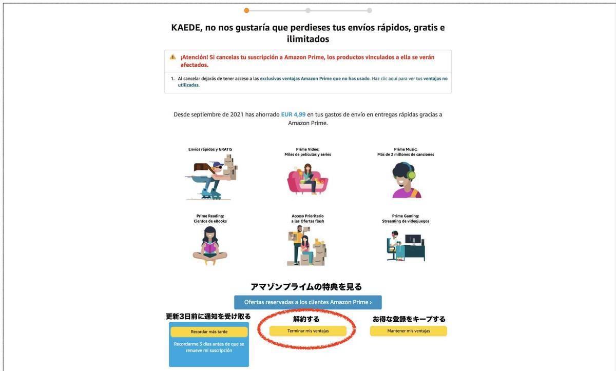 f:id:kaedetaniyoshi:20211006204805j:plain