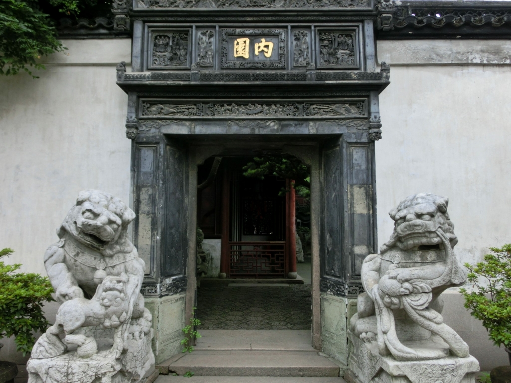 """""""中国上海豫園/"""