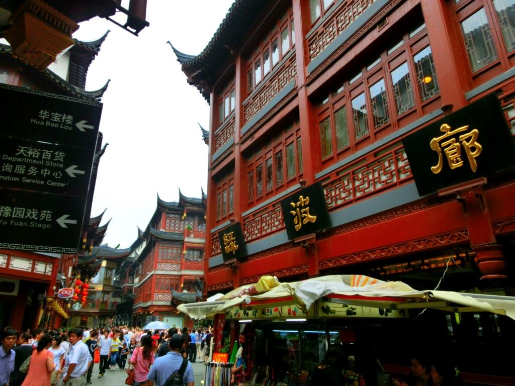 上海豫園小籠包