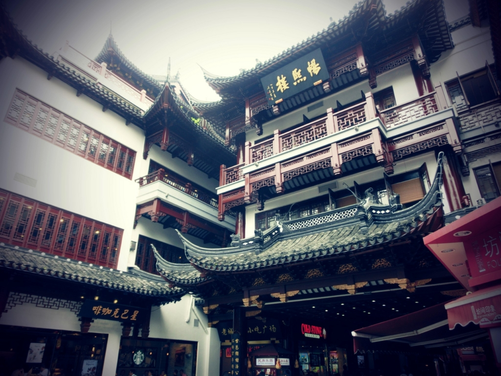 上海豫園商場
