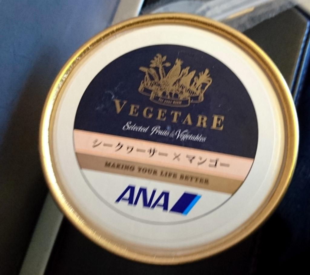 ana那覇プレミアムクラスのアイスクリーム