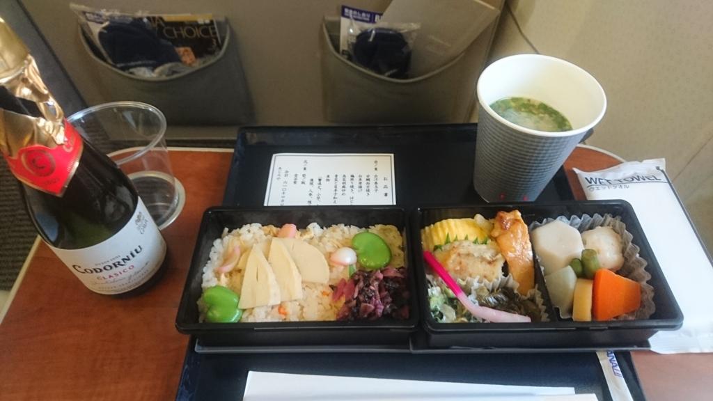 anaプレミアムクラス機内食