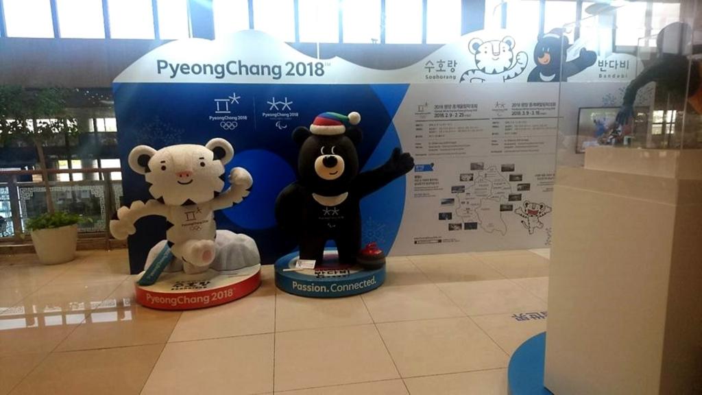 韓国オリンピックマスコット