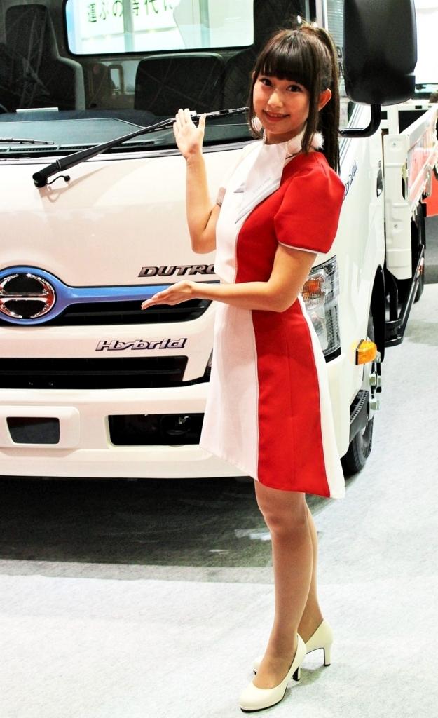 東京モーターショー2017日野自動車コンパニオンさん_日野礼香