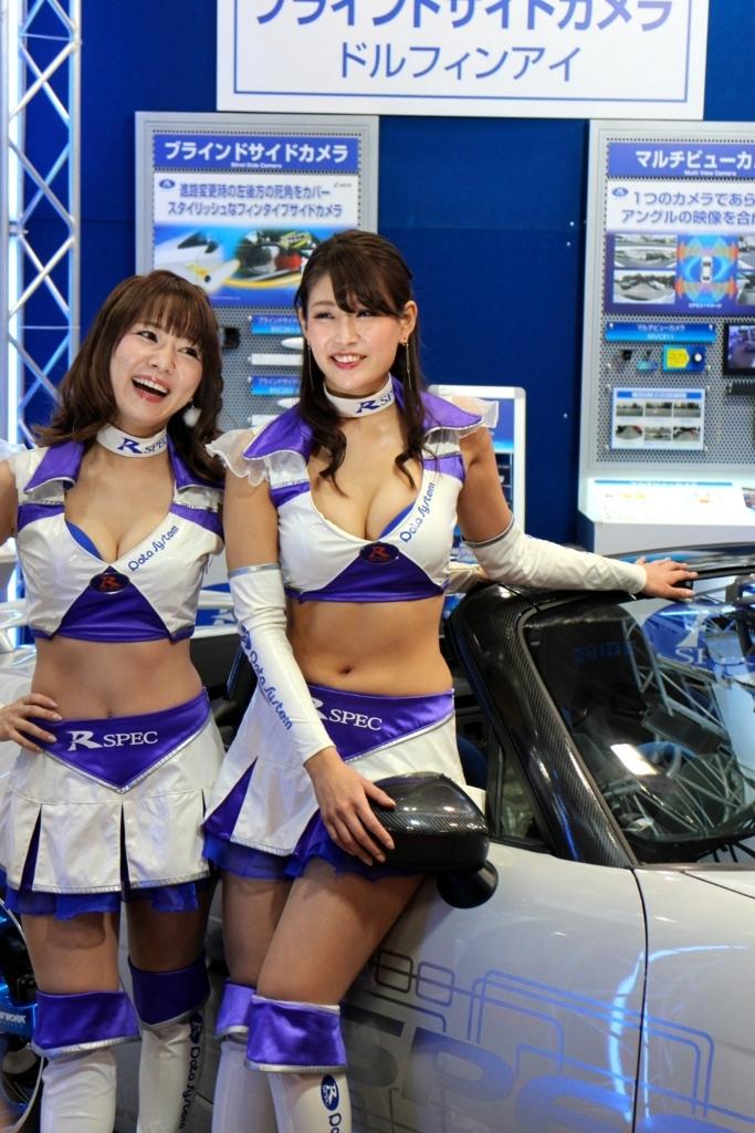 東京モーターショー2017データシステム_コンパニオンさん_キャンギャル_沢すみれ