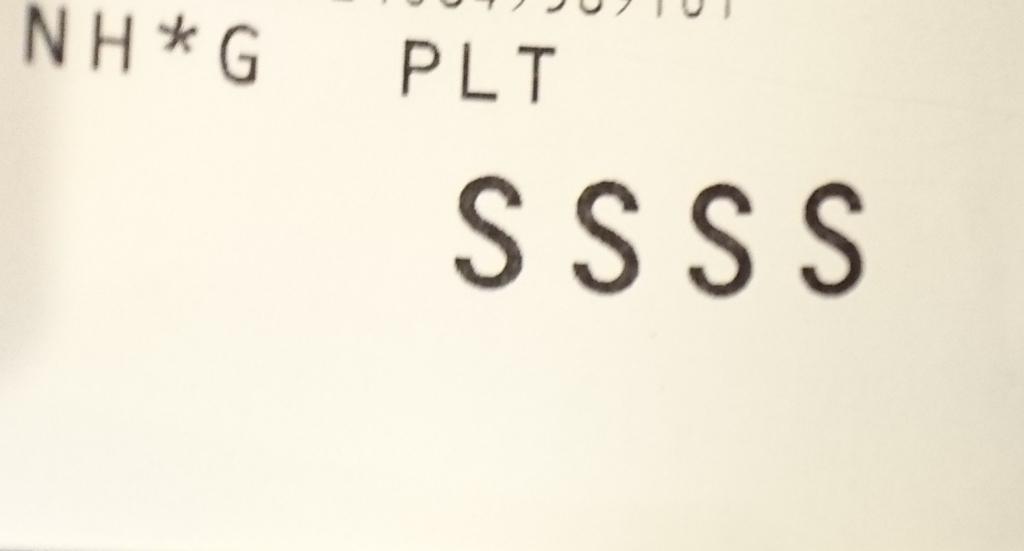 アメリカ行き航空券チケットのssss