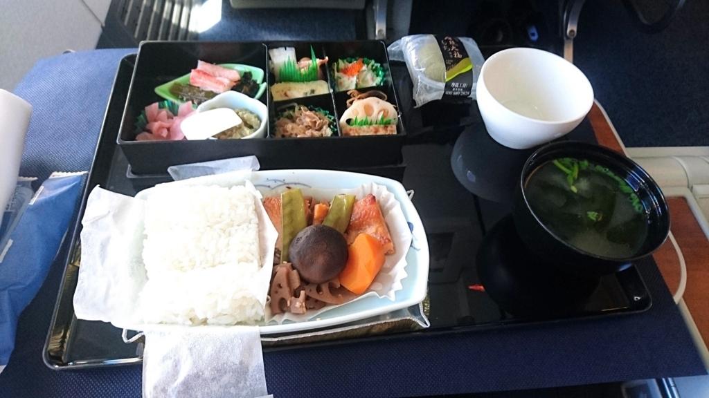 ana上海セントレアビジネスクラスの機内食