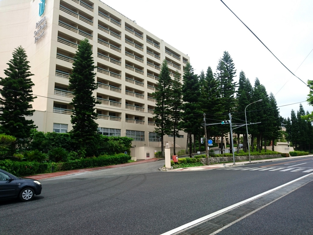 リザンシーパークホテル前駐車場