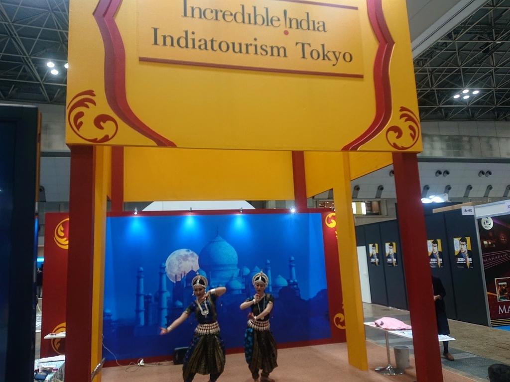 ツーリズムexpo_インド