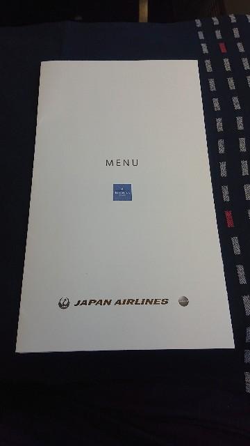 jal国際線_羽田_上海ビジネスクラス_機内食メニュー