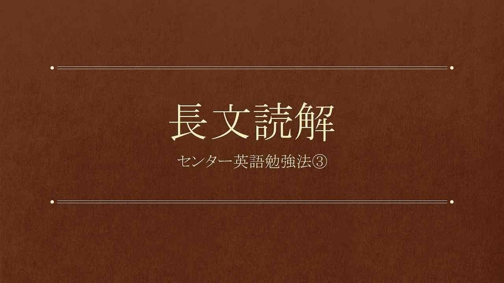 f:id:kaekiatnoe:20180828180703j:plain