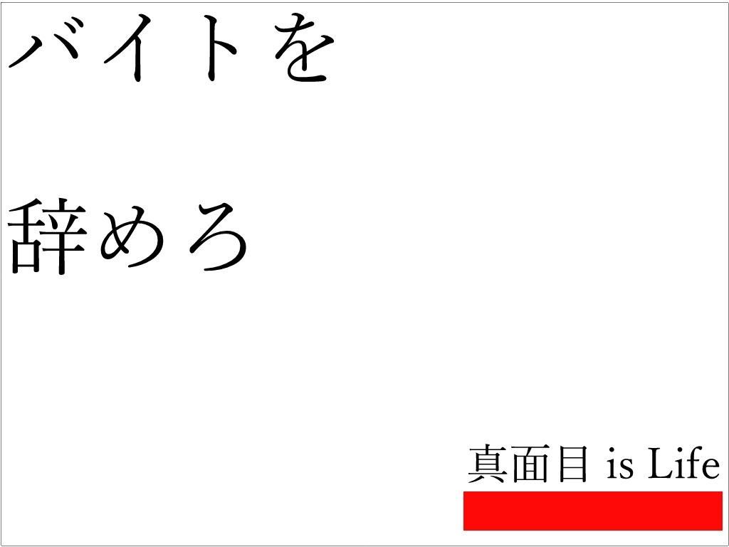 f:id:kaekiatnoe:20180914002152j:plain