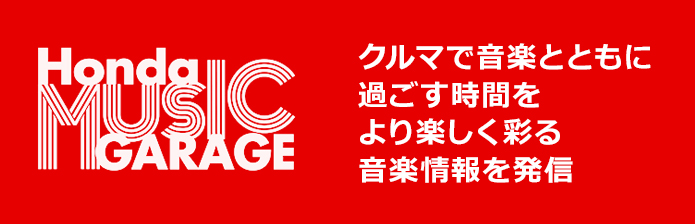 musicgarage