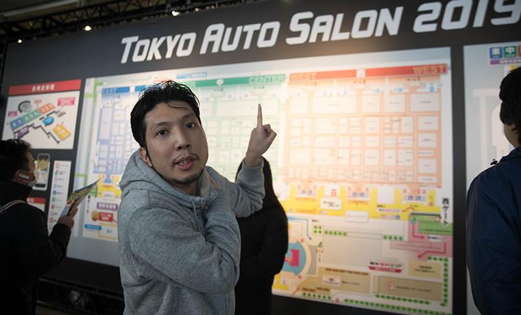 東京オートサロンの地図です。