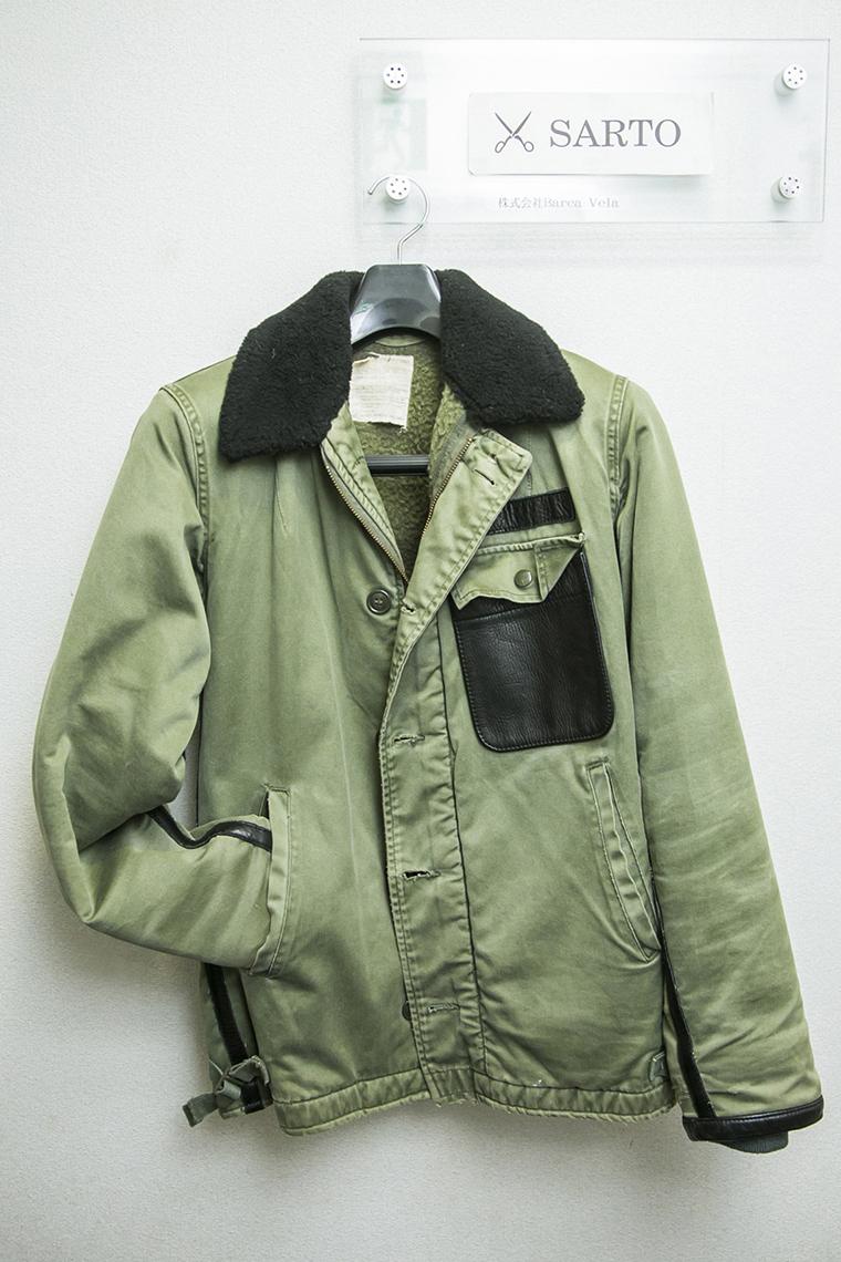 リタリージャケットのリメイク